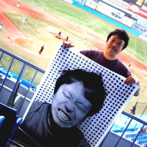 tomo iwasaki