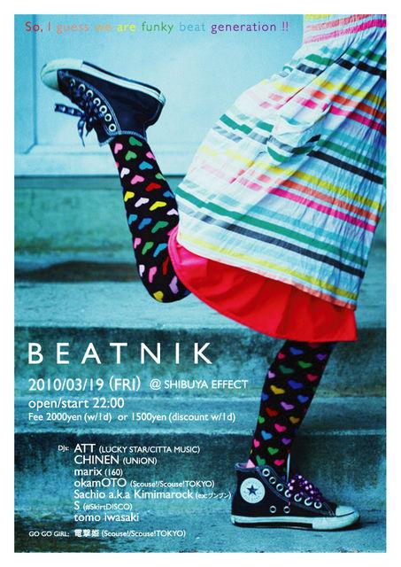 BEATNIK 2010/03