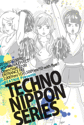 TECHNO NIPPPON SERISE 2010/07