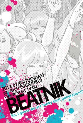 BEATNIK 2012/07