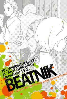 BEATNIK 2012/09