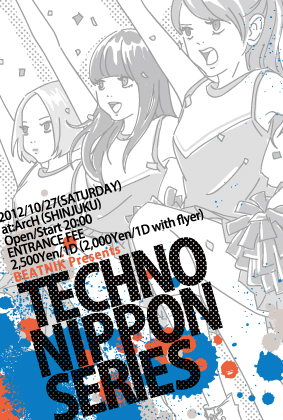 TECHNO NIPPON SERIES