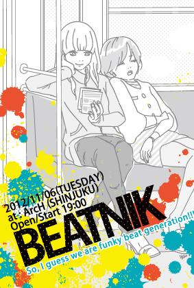 BEATNIK 2012/11